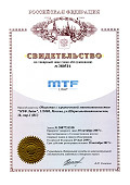 Сертификат ламп для авто MTF-Light