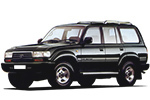 Лампы для Toyota Land Cruiser 80
