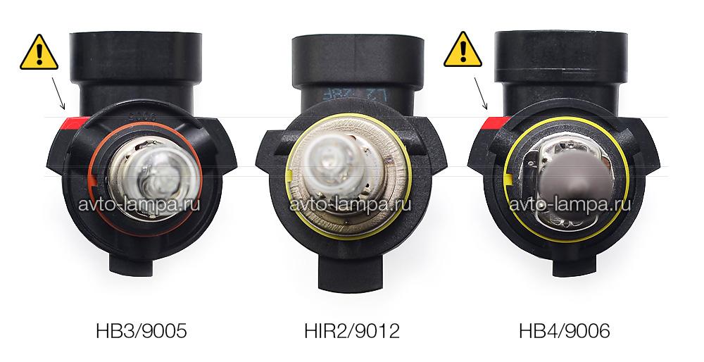 HIR2 HB3 HB4 - Переделка