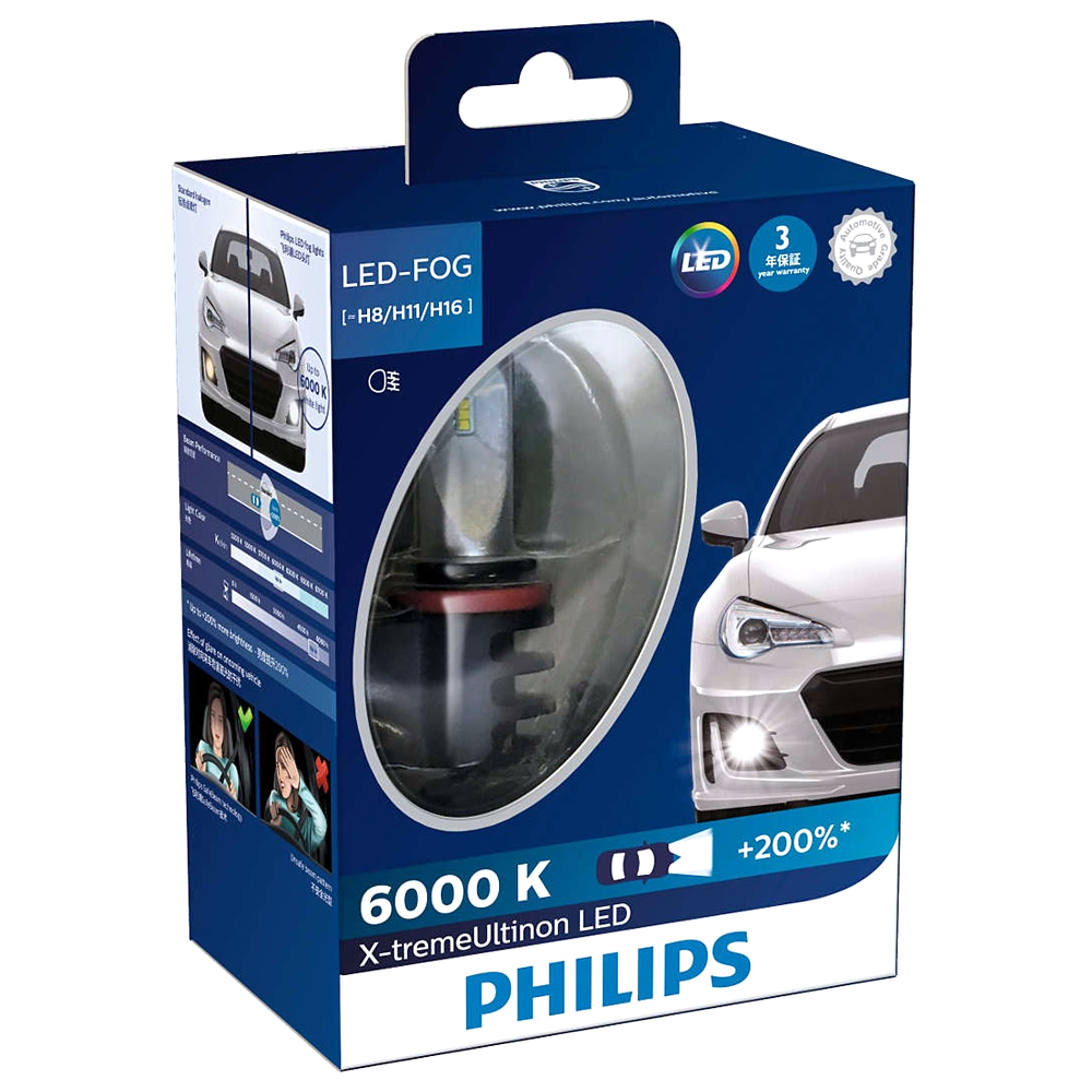 Philips H8 H11 H16 X Treme Ultinon Led 12834unix2