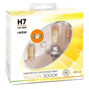 Комплект галогеновых ламп SVS H7 Yellow 3000K Ver.2 +W5W - 020.0096.000