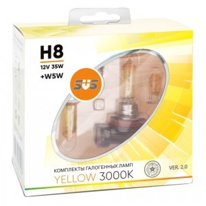 Комплект галогеновых ламп SVS H8 Yellow 3000K Ver.2 +W5W - 020.0097.000