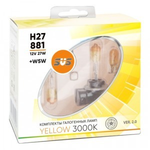 Комплект галогеновых ламп SVS H27/881 Yellow 3000K Ver.2 +W5W - 020.0101.000