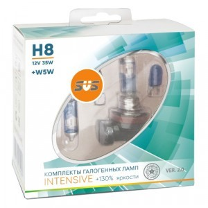 SVS H8 Intensive Ver.2 +130% +W5W