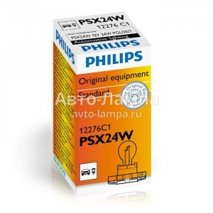 Philips PSX24W Standard Vision