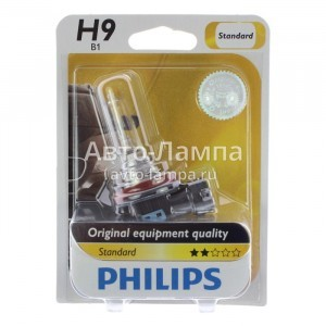 Philips H9 Standard Vision