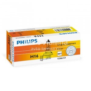 Philips H16 Standard