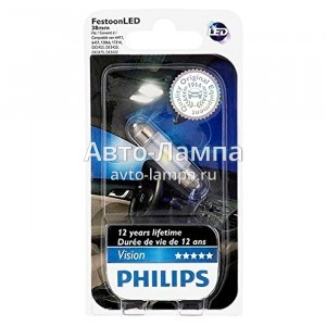 Philips Festoon Vision LED 38 мм