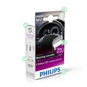 Philips CANBUS CAN-BUS