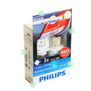 P21W Philips X-Treme Vision (+400%)