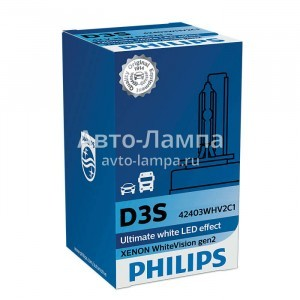 Philips D3S Xenon WhiteVision gen2 (+120%) - 42403WHV2C1 (карт. короб.)
