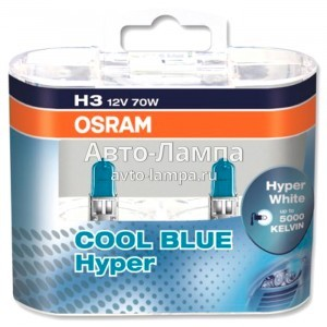 Osram H3 Cool Blue Hyper Plus (+50%)