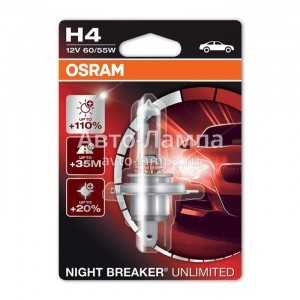 Osram H4 Night Breaker Laser (+130%) - 64193NBL-01B (блистер)