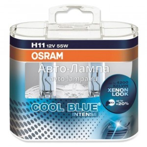 H11 Osram Cool Blue Intense (+20%) (2 лампы - пластик)