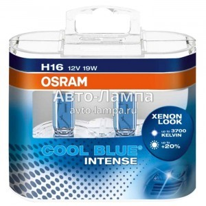 H16 Osram Cool Blue Intense (+20%) (2 лампы - пластик)