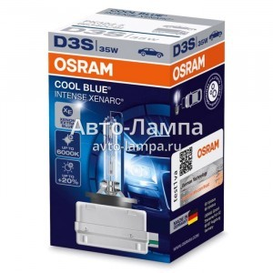 Osram D3S Cool Blue Intense (+20%) - 66340CBI (1 лампа)