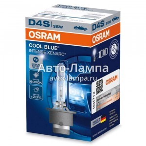 Osram D4S Cool Blue Intense (+20%) - 66440CBI (карт. короб.)