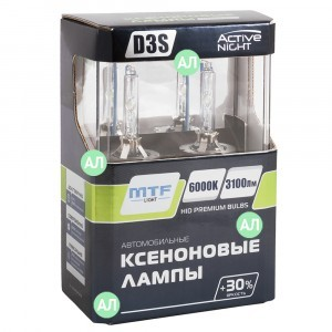 Комплект ксеноновых ламп MTF-Light D3S Active Night - AS6D3S (6000K)