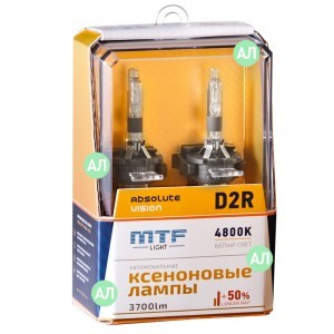 Комплект ксеноновых ламп MTF-Light D2R Absolute Vision OEM - AVBD2R