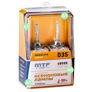 Комплект ксеноновых ламп MTF-Light D3S Absolute Vision OEM - AVBD3S