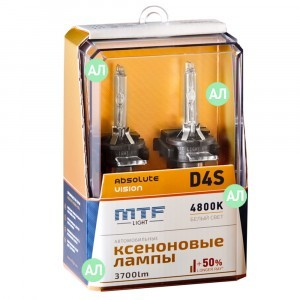 Комплект ксеноновых ламп MTF-Light D4S Absolute Vision OEM - AVBD4S