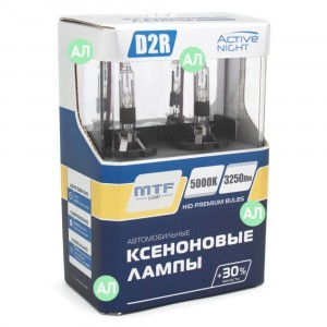 Комплект ксеноновых ламп MTF-Light D2R Active Night - AXBD2R (5000K)