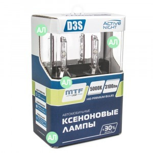 Комплект ксеноновых ламп MTF-Light D3S Active Night - AXBD3S (5000K)