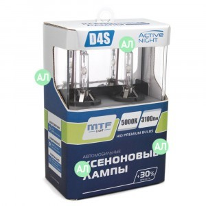 Комплект ксеноновых ламп MTF-Light D4S Active Night - AXBD4S (5000K)