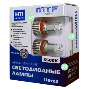 H9 MTF-Light LED FOG 5500K
