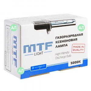 MTF-Light H27/880/H27/881 Standard