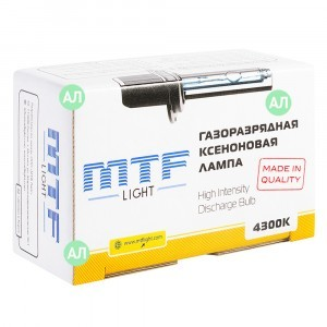 MTF-Light H3 Standard