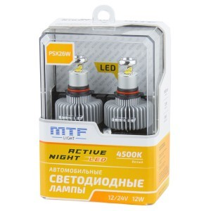 MTF-Light PSX26W Active Night Gen.2 - ANP26K4 (4500K)