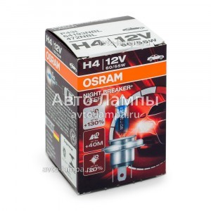 Osram H4 Night Breaker Laser (+130%) - 64193NBL (карт. короб.)