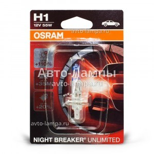 Галогеновая лампа Osram H1 Night Breaker Unlimited (+110%) - 64150NBU-01B (блистер)
