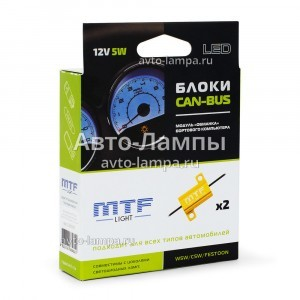 MTF-Light CANBUS CAN-BUS