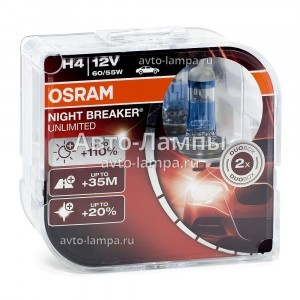 Комплект галогеновых ламп Osram H4 Night Breaker Unlimited (+110%) - 64193NBU-HCB (пласт. бокс)