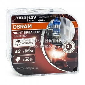 Osram HB3 Night Breaker Unlimited (+110%)