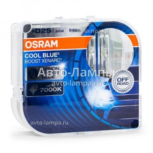 Комплект ксеноновых ламп Osram D2S Xenarc Cool Blue Boost - 66240CBB-HCB