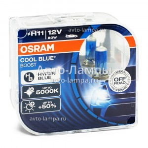 Комплект галогеновых ламп Osram H11 Cool Blue Boost - 62211CBB-HCB