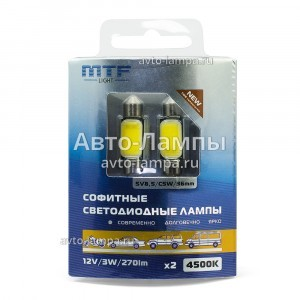 MTF-Light C5W COB 270LM 36 мм - COB45C5W (тепл. белый)