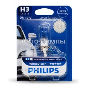 Philips H3 WhiteVision - 12336WHVB1
