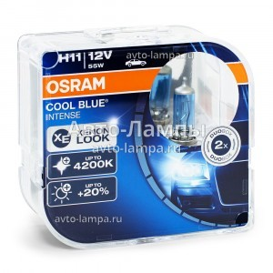 Комплект галогеновых ламп Osram H11 Cool Blue Intense (+20%) - 64211CBI-HCB (пласт. бокс)