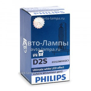 Philips D2S Xenon WhiteVision gen2 (+120%) - 85122WHV2C1 (карт. короб.)