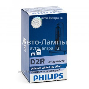 Philips D2R Xenon WhiteVision gen2 (+120%) - 85126WHV2C1 (карт. короб.)