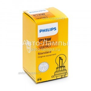 Philips P13W Standard Vision