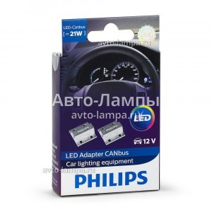 Philips Canceller CANBus - 18957X2 (21 Вт)