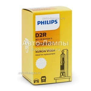 Philips D2R Xenon Vision - 85126VIC1 (карт. короб.)