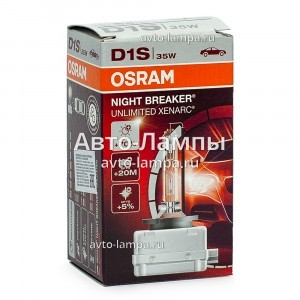 Osram D1S Xenarc Night Breaker Unlimited (+70%) - 66140XNB (карт. короб.)