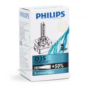 Philips D3S X-Treme Vision (+50%)