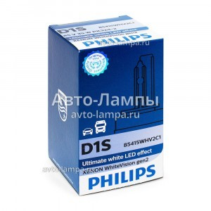 Philips D1S Xenon WhiteVision gen2 (+120%) - 85415WHV2C1 (карт. короб.)